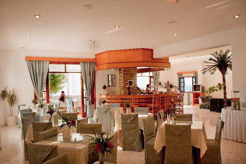 Restaurant Argo