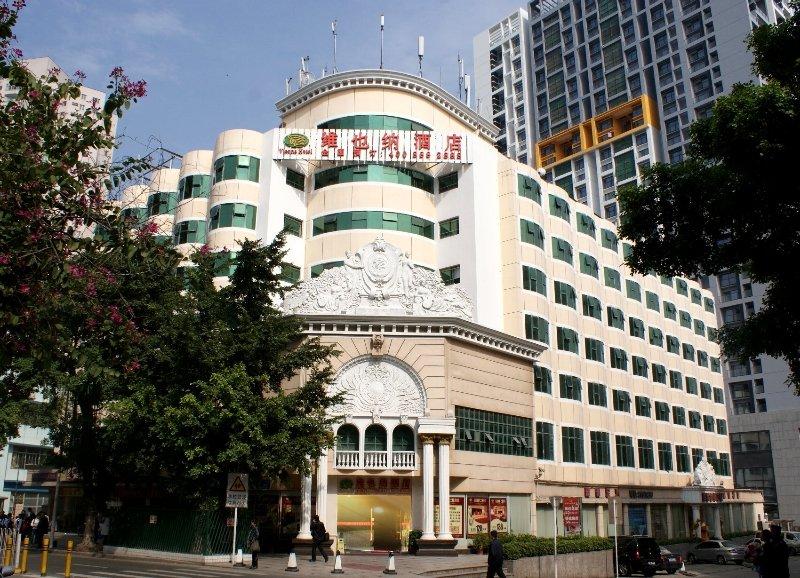 General view Vienna Hotel Ai Rong