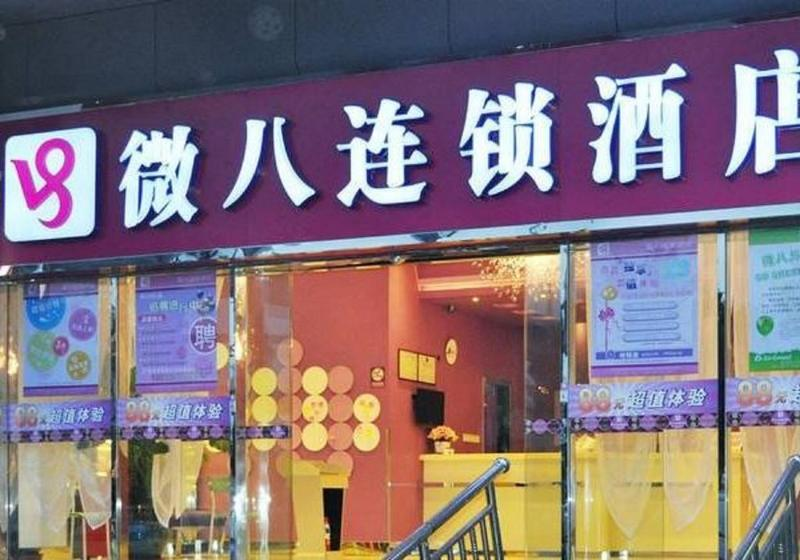 V8 Jiao Kou Branch GZ - Hotel - 5