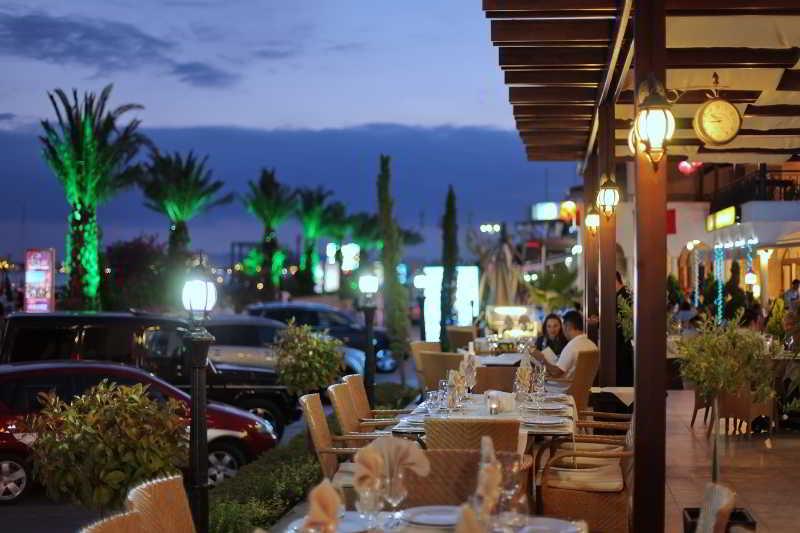 Restaurant Arena