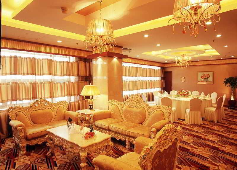 Conferences Zhejiang Media Hotel