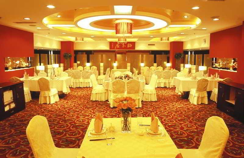 Restaurant Zhejiang Media Hotel