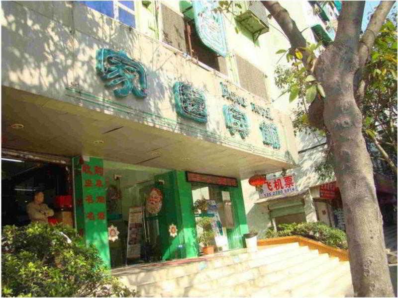 General view Home Club Hotel Guangyuan Xingun Branch