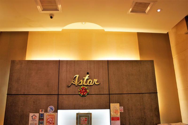Astar Hotel Taipei - Hotel - 1