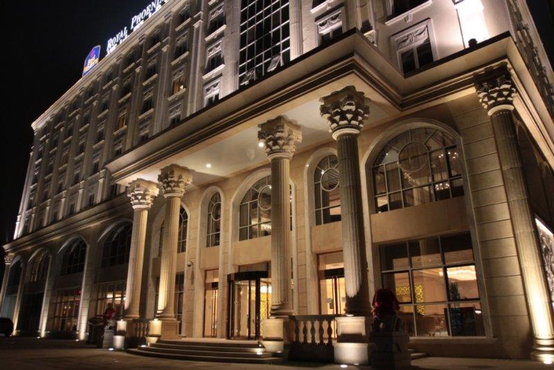 Royal Phoenix Hotel Beijing