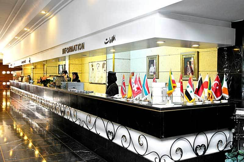 Lobby Homa Tehran