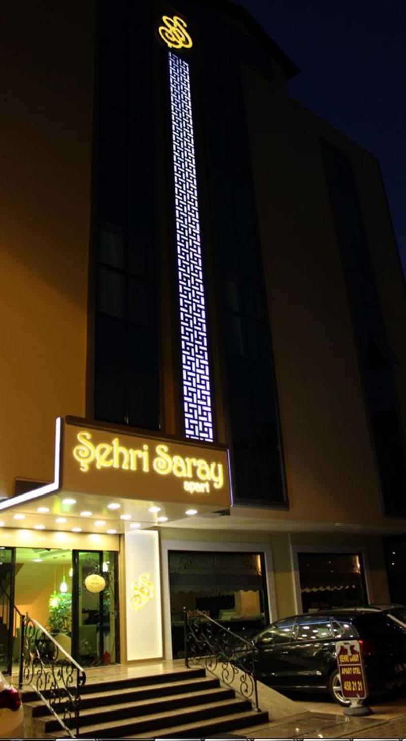 Sehri Saray Apart Hotel - Hotel - 6