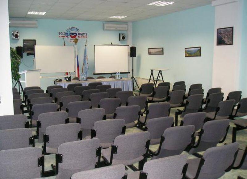 Conferences Rossiya Samara