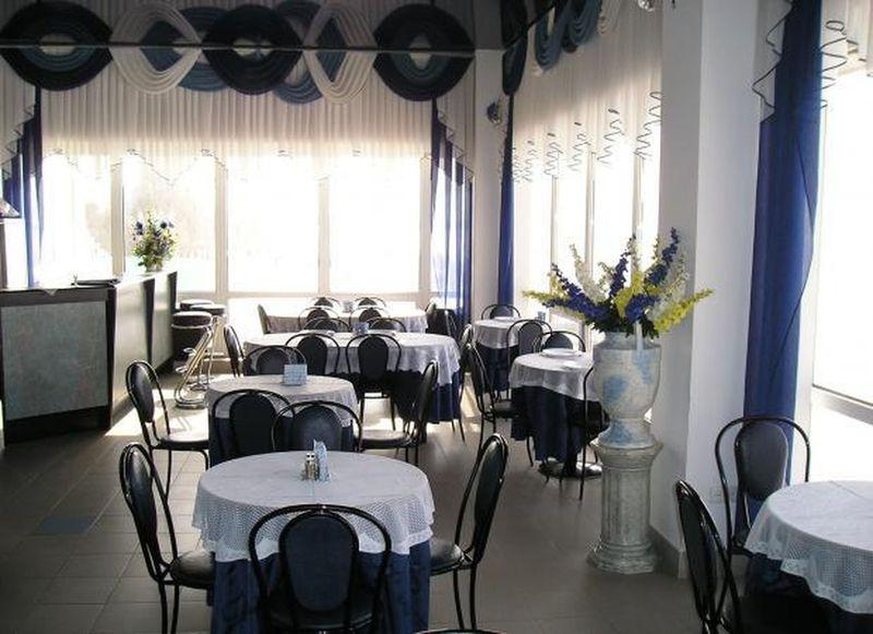 Restaurant Rossiya Samara