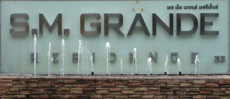 S.M. Grande Residence - Hotel - 5