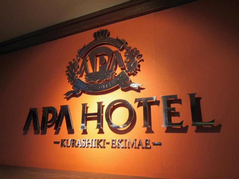 Apa Hotel Kurashiki Ekimae - Hotel - 2