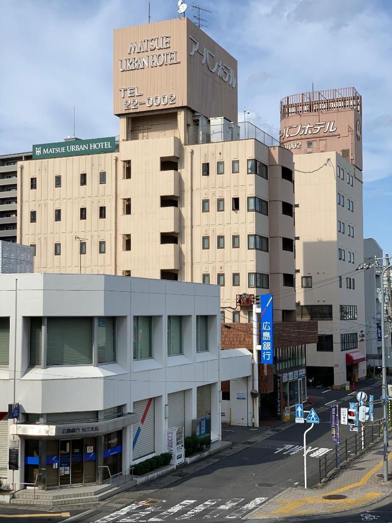 General view Matsue Urban Hotel