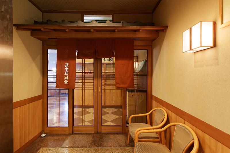 Restaurant Hakata Nakasu Washington Hotel Plaza