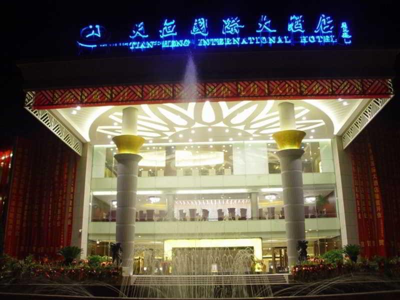 General view Tianheng International Hotel Yiwu