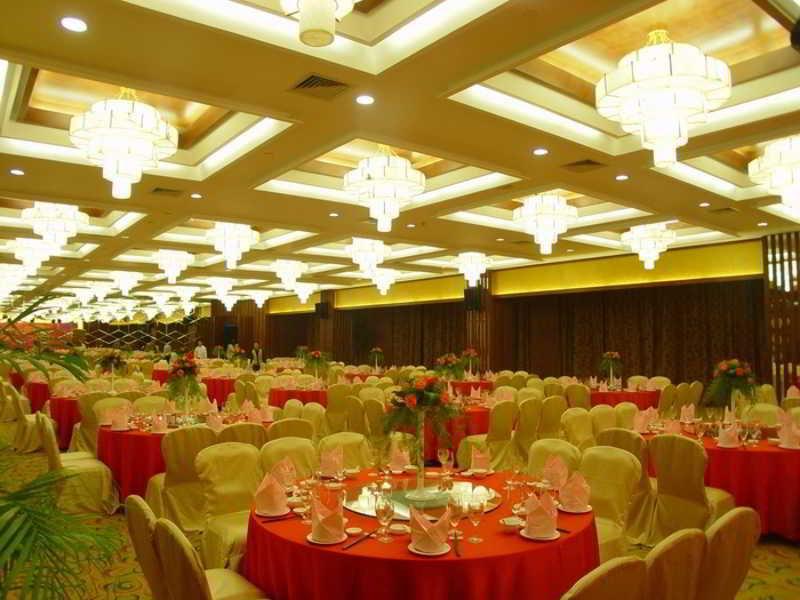 Conferences Tianheng International Hotel Yiwu