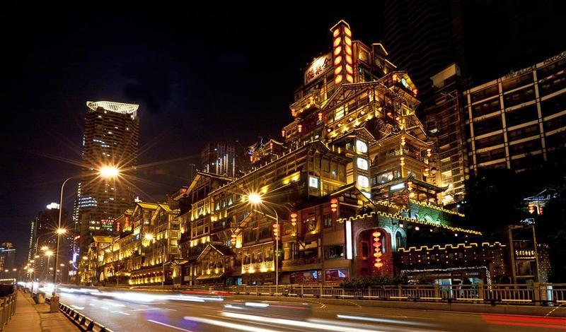 General view Sheraton Chongqing Hotel