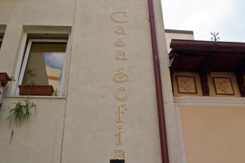 Casa Sofia - Hotel - 2