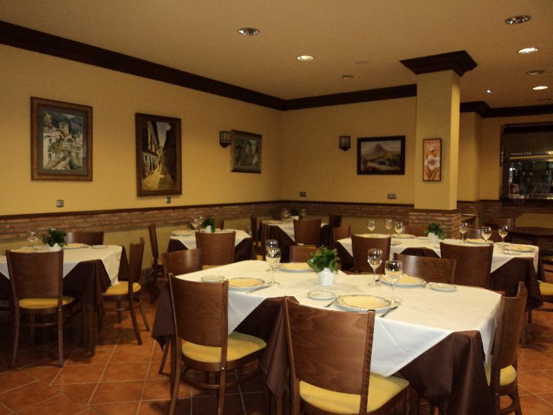 Hotel La Encina Centenaria - Pool - 2
