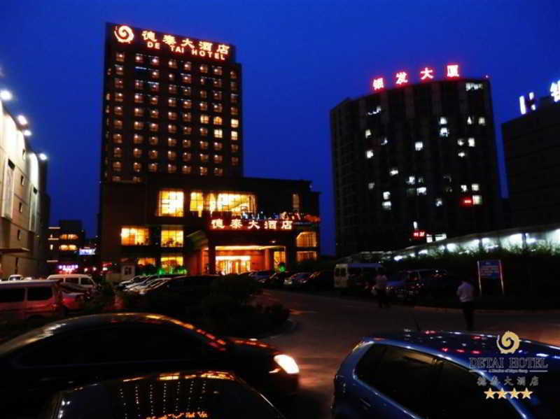 General view Qingdao Chengyang Detai  Hotel