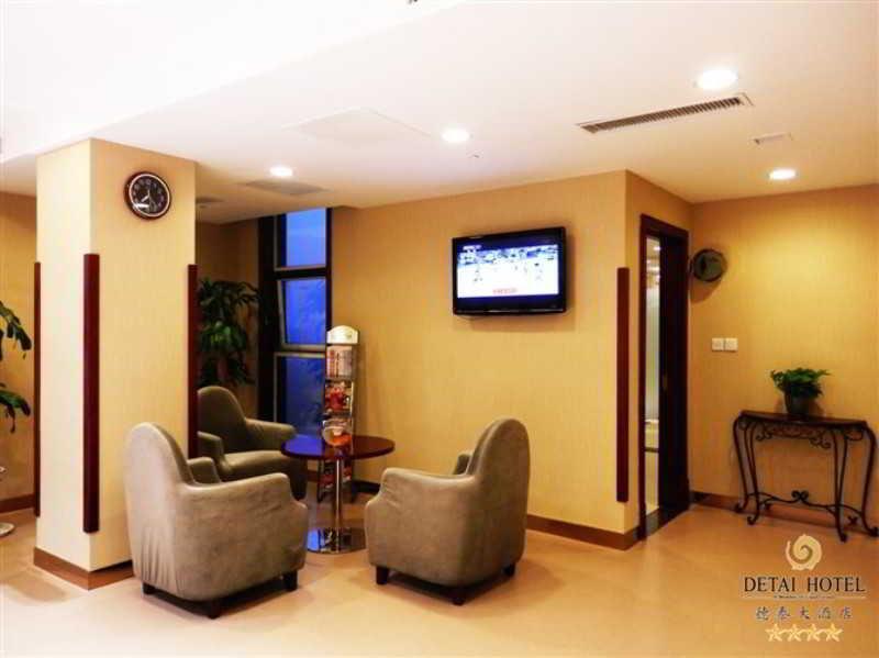 Sports and Entertainment Qingdao Chengyang Detai  Hotel
