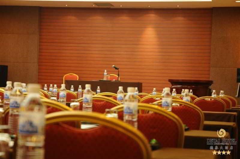 Conferences Qingdao Chengyang Detai  Hotel