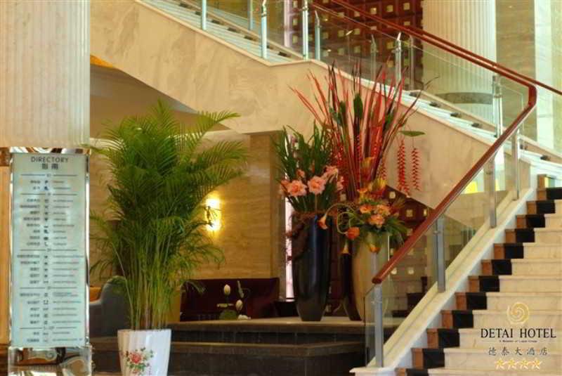 Lobby Qingdao Chengyang Detai  Hotel