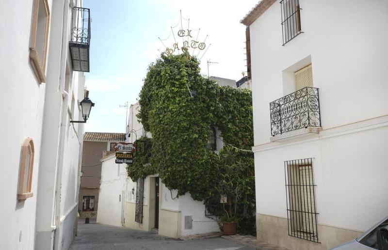 imagen de hotel Residencial Terra De Mar