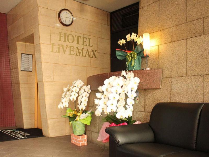 General view Hotel Livemax Fuchu-annex