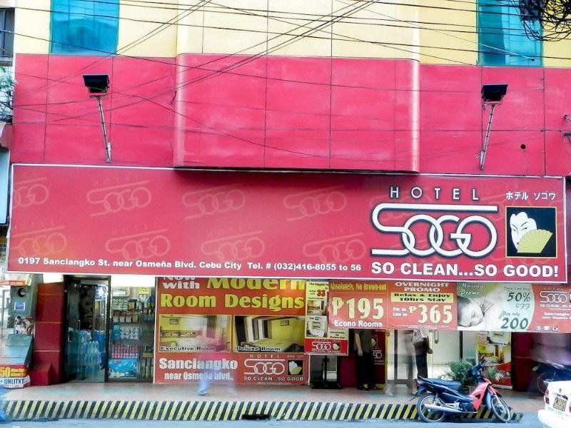 Hotel Sogo Cebu - Hotel - 2