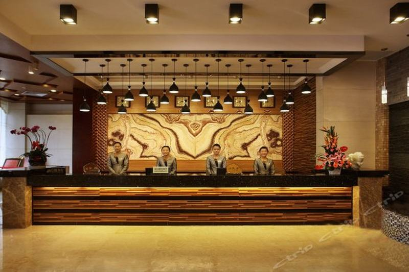 Han Lin Hotel - General - 0