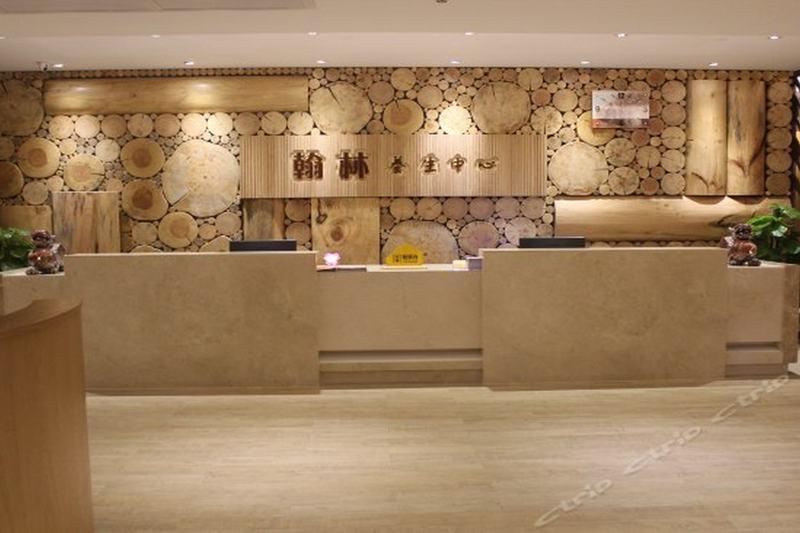 Han Lin Hotel - General - 6