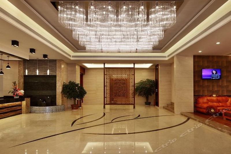 Han Lin Hotel - General - 5