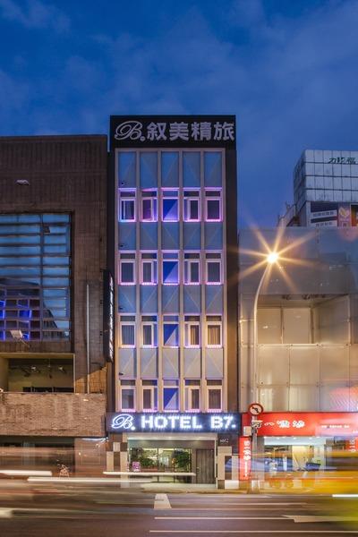 General view Beauty Hotels Taipei - Hotel B7