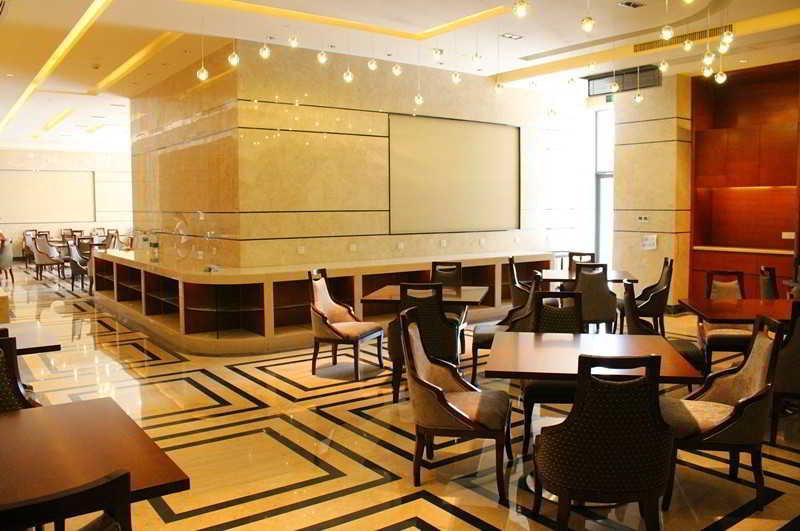 Restaurant Leeden Jingxi Hotel