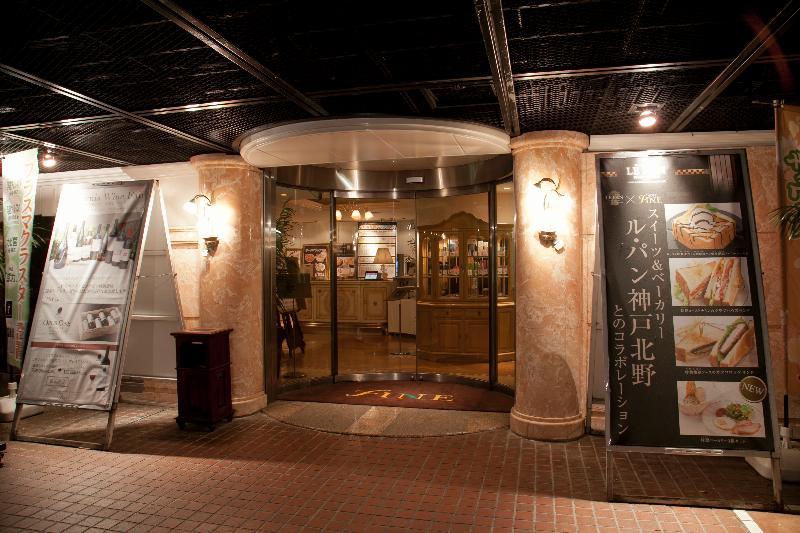 Lobby Hotel Fine Rokkou Kita Ichibanchi