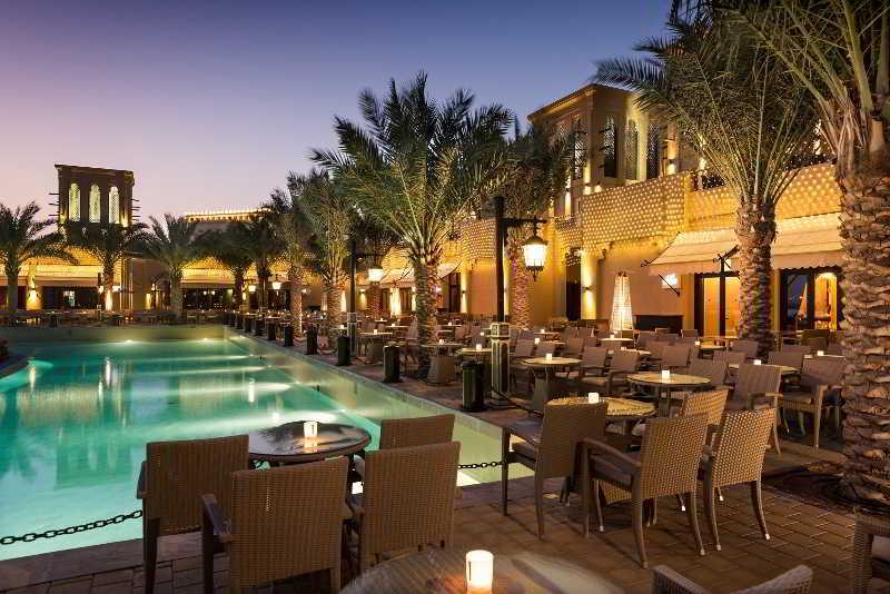 Sports and Entertainment Rixos Bab Al Bahr