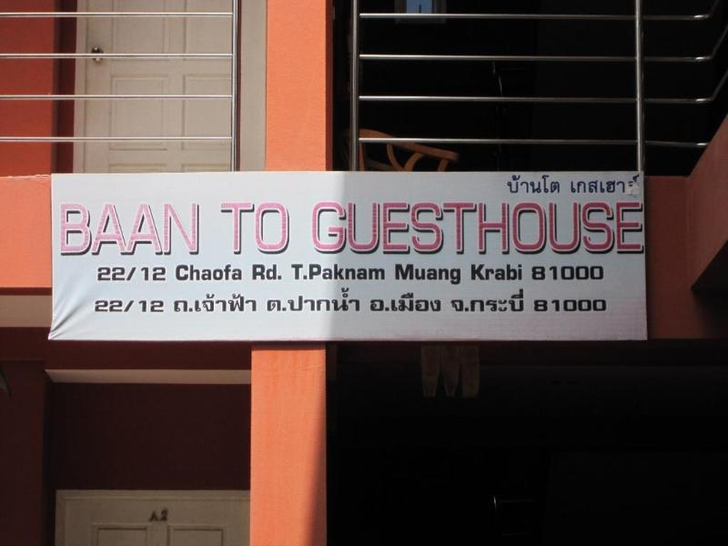 General view Ban To Guesthouse