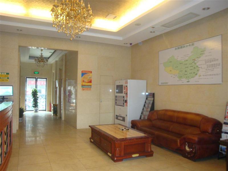 Lobby Greentree Inn Nanchang Railway Station Luoyang Roa