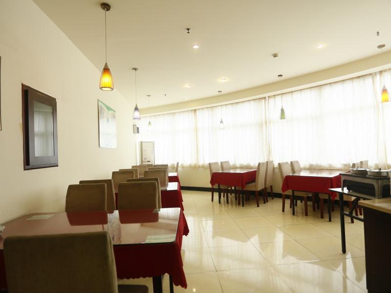 Restaurant Greentree Inn Nanchang Railway Station Luoyang Roa
