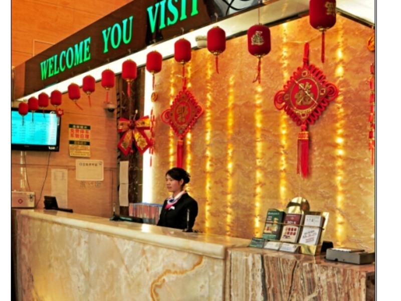 Lobby Greentree Inn Heifei Jinding Plaza Business Hotel