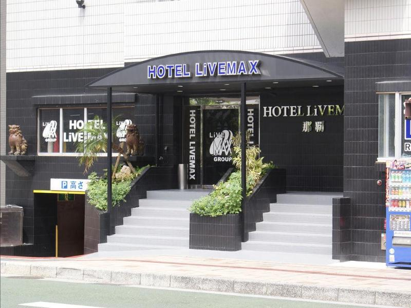 General view Hotel Live Max Naha
