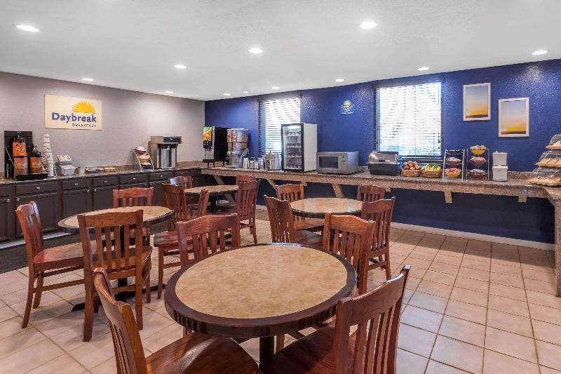 Restaurant Days Inn By Wyndham College Park Airport Best Road