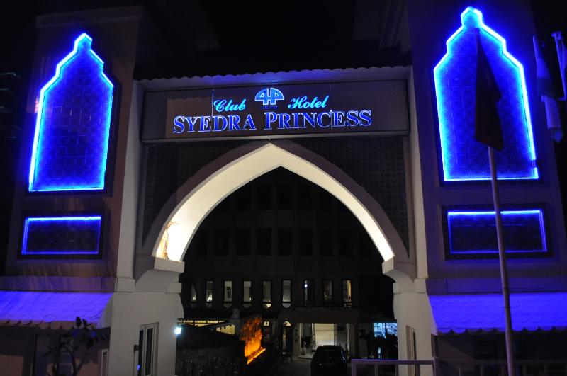 Аланья - SYEDRA PRINCESS HOTEL