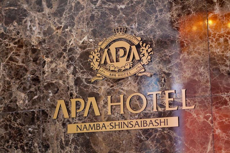 General view Apa Hotel Namba-shinsaibashi