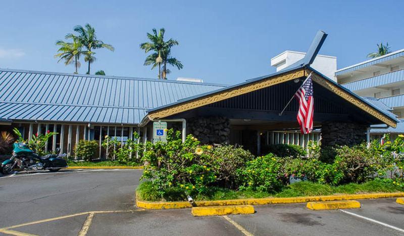 Lobby Pagoda Hilo Bay Hotel