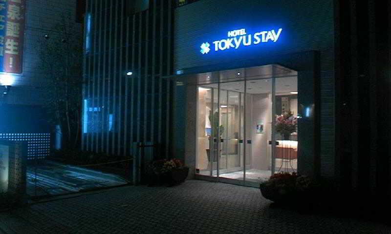 General view Tokyu Stay Ikebukuro