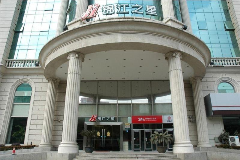 General view Jinjiang Inn Shanghai Pudong Xinjinqiao Rd