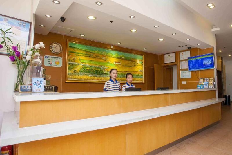 General view 7 Days Inn Shangdi