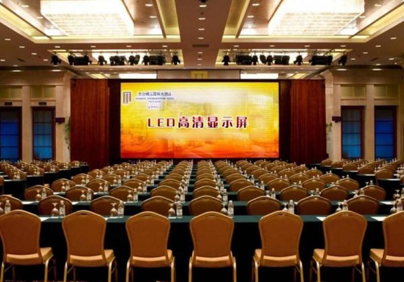 Jin Jiang International Taicang - Conference - 3