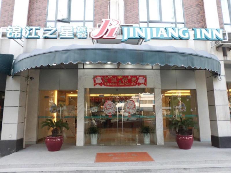 General view Jinjiang Inn Suzhou Mudu Zhujiang Rd